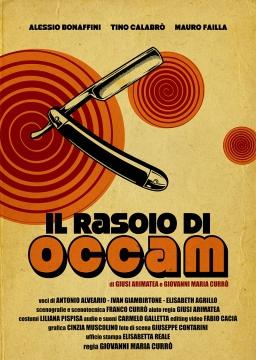 Il rasoio di Occam